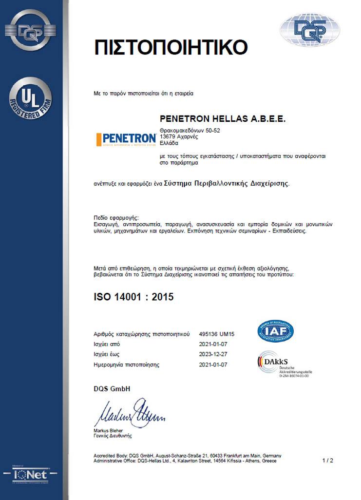 Penetron Hellas DQS Certificate ISO 14001